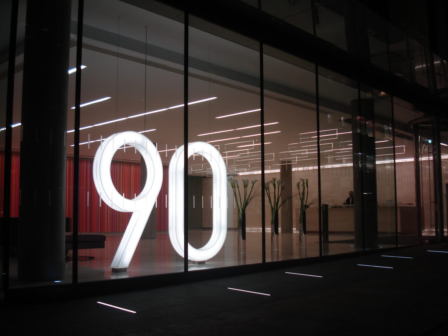 Qube 90 | Brand lighting | The Light Lab