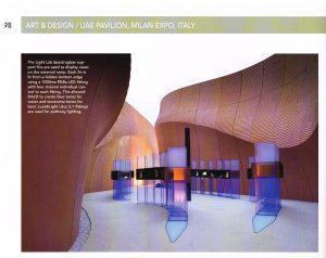 Spectraglass fins at UAE Pavilion – Milan Expo 2015