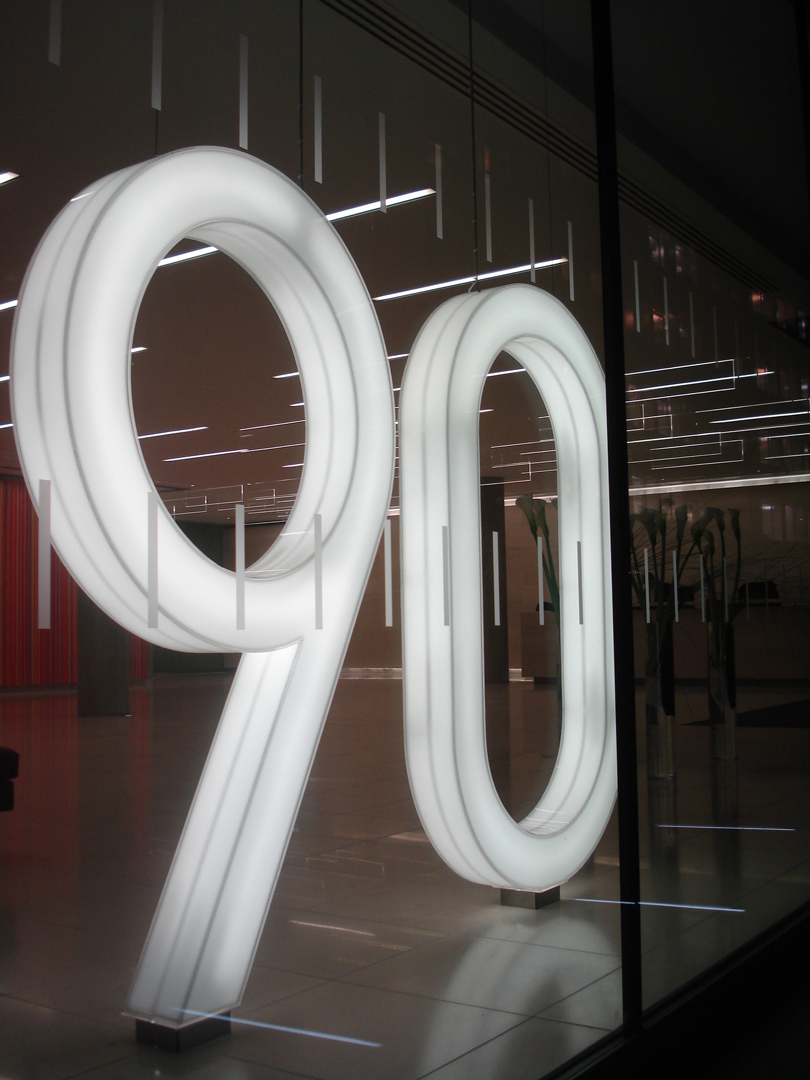 Lighting Installations | Qube 90, London | Light Lab