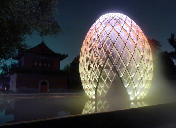 OVO installation by Odeaubois + ACT lighting design