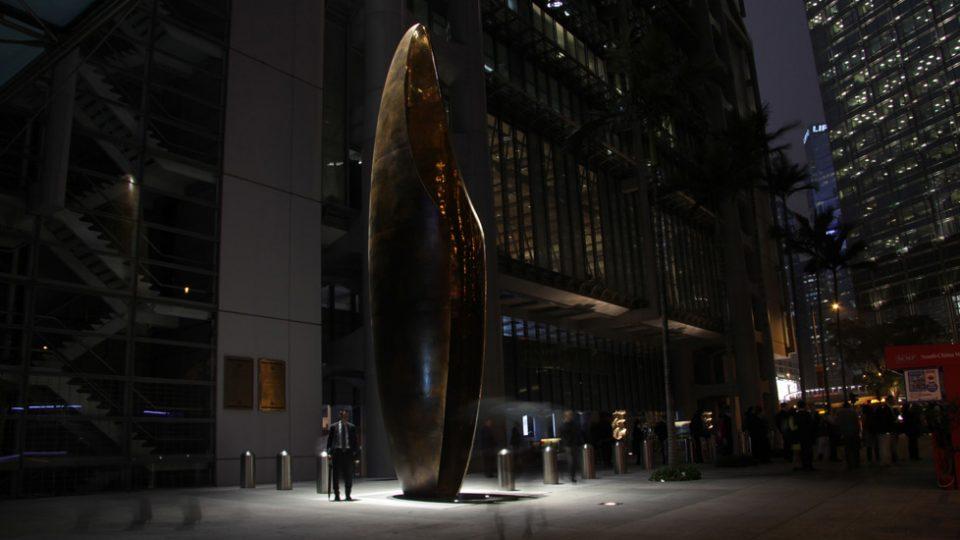 HSBC, Hong Kong | Specialist lighting | The Light Lab